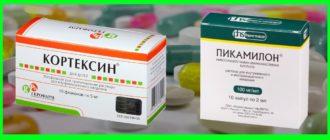 Пикамилон или кортексин: что лучше? Совместимость препаратов
