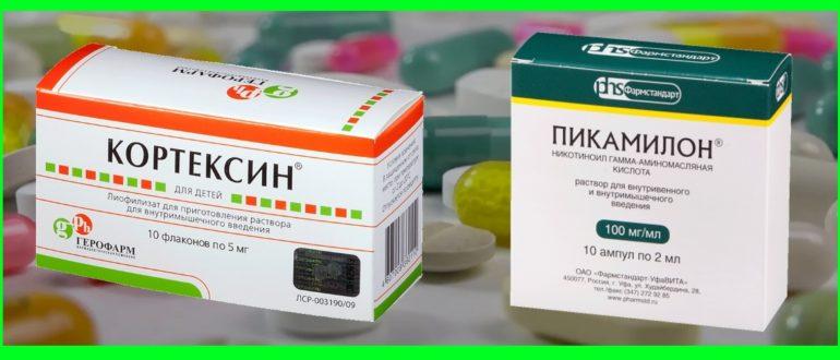 Пикамилон и кортексин